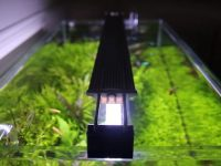 planted-aquarium-led-light